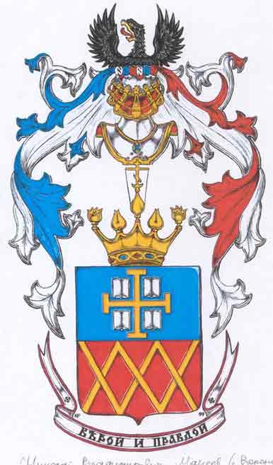 герб н